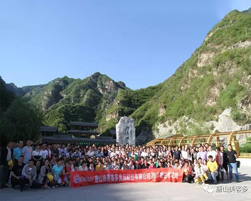 Changyou Sanpo, heart team feelings - Meikeduo Group will go to Qingye Sanpo in May